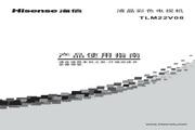 Hisense 海信 TLM22V08 说明书