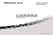 Hisense 海信 HDP24S69 说明书