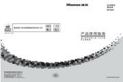 Hisense 海信 MP800H 说明书