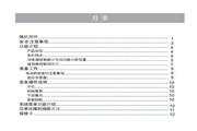 Hisense 海信 DB800C 说明书