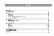 Hisense 海信 DB800HC 说明书