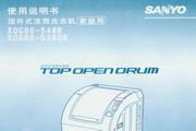 三洋滚筒洗衣机XQG80-538DR548R说明书