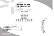 容声 冰箱BCD-178S/D型 使用说明书