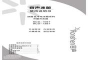 容声 冰箱BCD-108T型 使用说明书