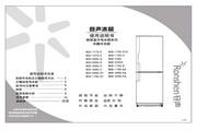 容声 冰箱BCD-209S/EA型 使用说明书