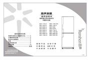 容声 冰箱BCD-209S/Z型 使用说明书