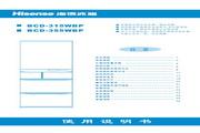 海信 冰箱BCD-315WBP型 使用说明书