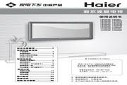 海尔 LU37K3N液晶彩电 使用说明书