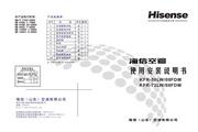 海信 变频空调柜机KFR-50/LW08FDM 说明书