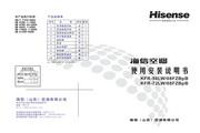 海信 变频空调柜机KFR-50LW/08FZBPB 说明书