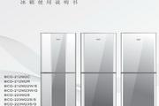 惠而浦BCD-223M23S/G说明书