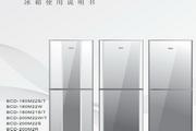 惠而浦BCD-200M22W/T说明书