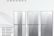 惠而浦BCD-200M22S说明书