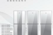 惠而浦BCD-212M22W/S说明书
