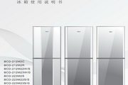 惠而浦BCD-223M22S/S说明书