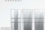 惠而浦BCD-210M33S/G说明书