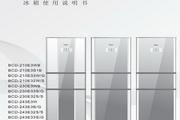 惠而浦BCD-210E33W/G说明书