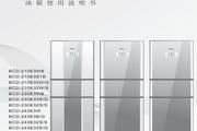 惠而浦BCD-243E33S/G说明书