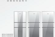 惠而浦BCD-210M32S/S说明书
