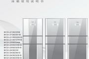 惠而浦BCD-210E32W/S说明书