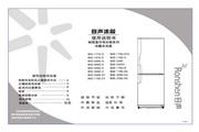容声 冰箱BCD-239TS型 使用说明书
