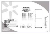 容声 冰箱BCD-179S/E型 使用说明书