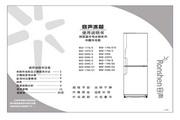 容声 冰箱BCD-239S型 使用说明书