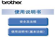 兄弟HL-4150CDN使用手册说明书