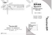 容声 机械冰箱BCD-212MB/A 说明书