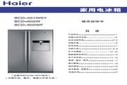 海尔 对开门602升双温区冰箱 BCD-602WF(青花瓷) 说明书