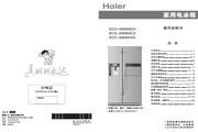 海尔 对开门530升门体制冰吧台冰箱 BCD-530WACZ 说明书