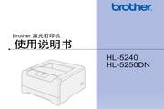 兄弟HL-5250DN使用手册说明书