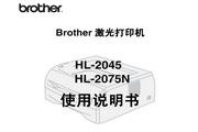 兄弟HL-2075N使用手册说明书