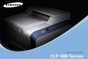 三星CLP-600N使用手册说明书