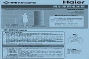 海尔三门215升软冷冻冰箱 BCD-215SCX 说明书