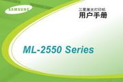三星ML-2552W使用手册说明书