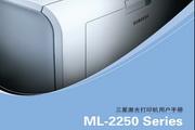 三星ML-2250使用手册说明书