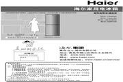 海尔两门186升经济型冰箱 BCD-186TM说明书