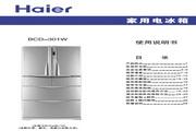 海尔六门301升无霜变频冰箱 BCD-301W(专供)说明书