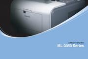 三星ML-3051ND使用手册说明书