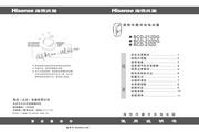 海信 机械冰箱BCD-212DG 说明书