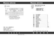 海信 电脑冰箱BCD-210T(A) 说明书