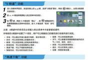海尔LE55A300M型平板电视说明书
