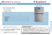 海尔 两门210升三温区软冷冻冰箱 BCD-210DCX(水晶红)说明书