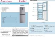 海尔两门210升三温区软冷冻冰箱 BCD-210DCX(白)说明书