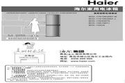 海尔 两门155升经济型冰箱 BCD-155CS 说明书