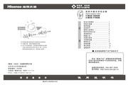 海信 冰箱BCD-169UN 说明书