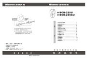 海信 冰箱BCD-225U 说明书