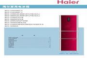海尔 三门216升三温区软冷冻冰箱 BCD-216SDCX 说明书