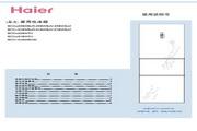 海尔 三门216升三温区软冷冻冰箱 BCD-216SDCX(白)说明书